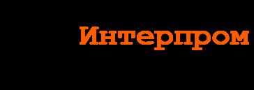 ИНТЕРПРОМ Logo